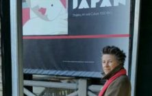 Delighted by Japanese Textile Traditions